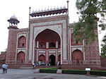 Agra Taj entry