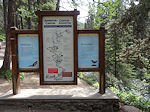 Bow Valley Johnston Canyon sign